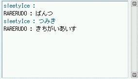 2010y07m28d_140455015.jpg