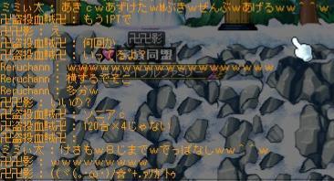 2010y09m11d_125623906.jpg