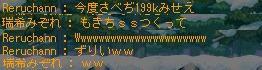 2010y09m13d_191757125.jpg