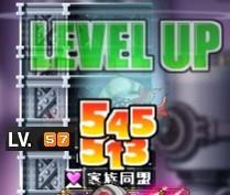 57Lv.jpg
