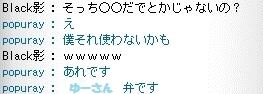 yu-sanben.jpg