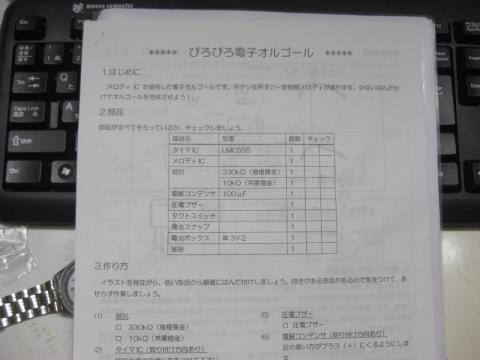 CIMG9432+1.jpg