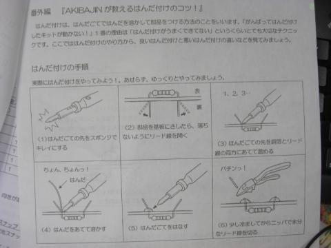 CIMG9434+1.jpg