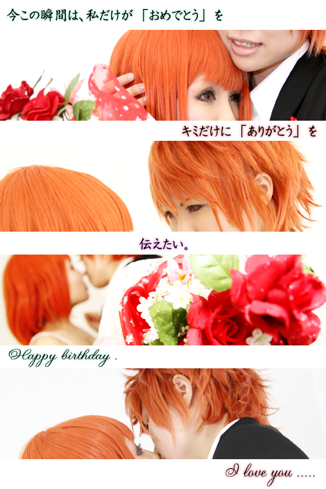 Happy birthday Otoya:*:・'☆