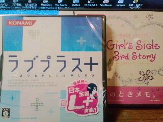 買っちゃった~www ヾ(*^ω^*)ノ