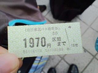 東北旅行(2010.0709-11)-02