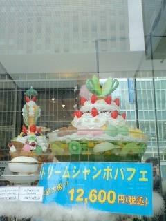 北海道旅行!(2010.04.25-01)