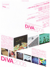 DiVA2005