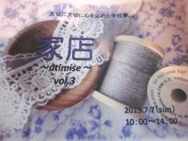 IMG_4465[1]