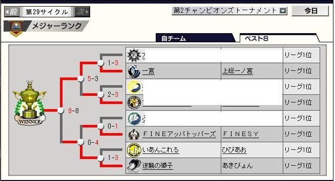 29_2_CT.jpg
