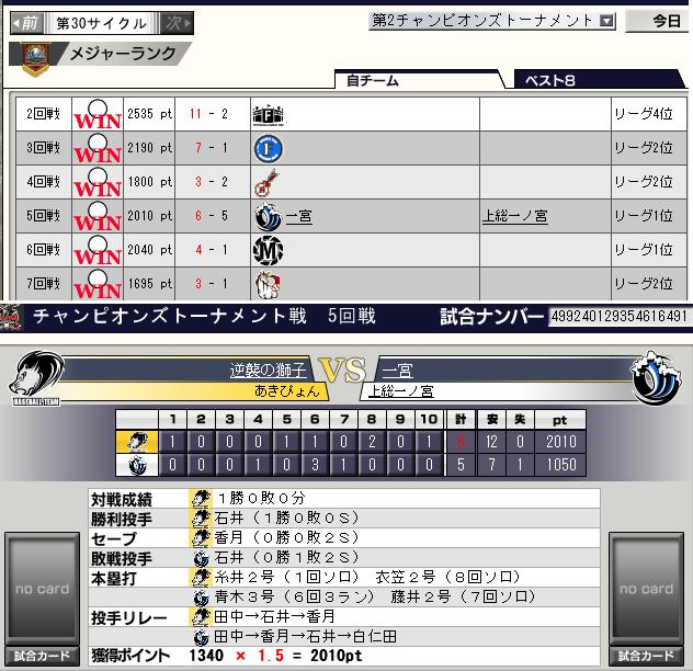 30_2_CT_1.jpg