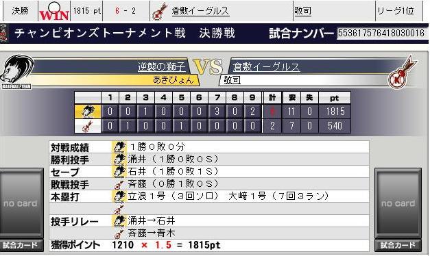 30_2_CT_3.jpg