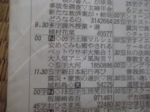 人生の転機 NHK土曜マルシェ 008