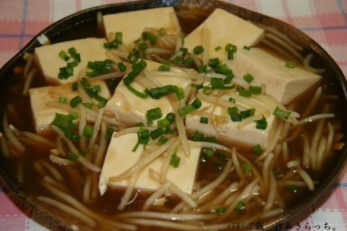 絹ごし豆腐ともやしのあんかけ