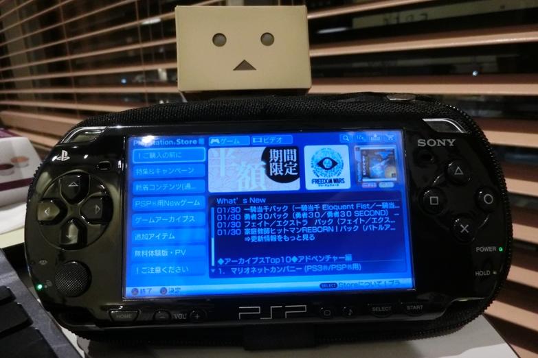 CIMG2537_R.jpg