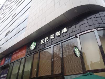 広州日記③