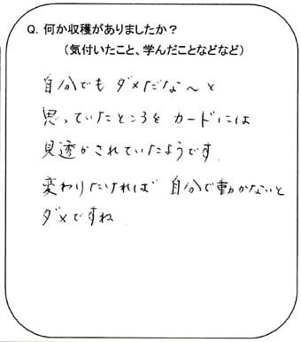 1_20130222182232.jpg
