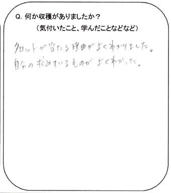 2_20130222182232.jpg
