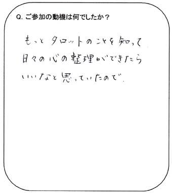 douki1_20130222181928.jpg