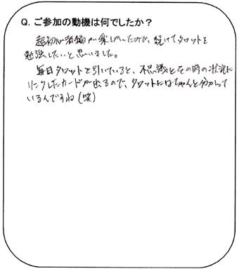 douki1_20130402235933.jpg