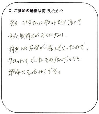 douki1_20130622213826.jpg