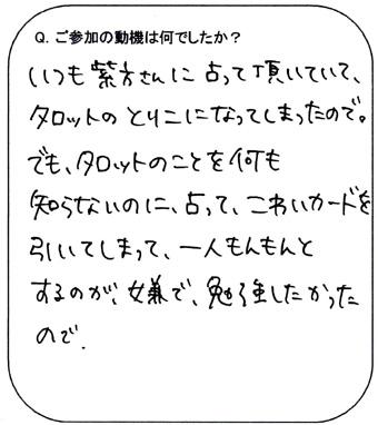 douki4.jpg