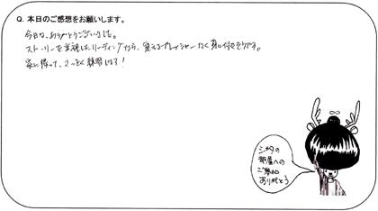 kansou2_20130402235934.jpg