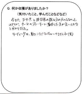 syukaku_20130402235935.jpg