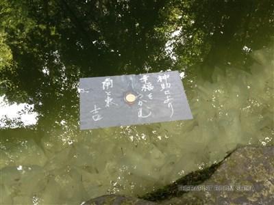 watermarked-IMG_3634.jpg