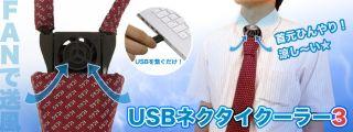 USBNEC33-top_320.jpg