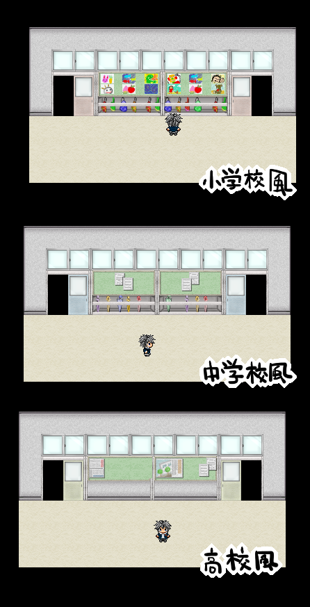 学校廊下見本1