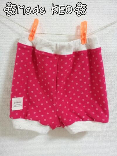 水玉ピンクパンツ