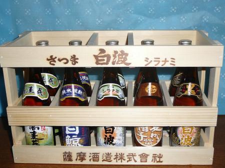 yasumi-3.jpg
