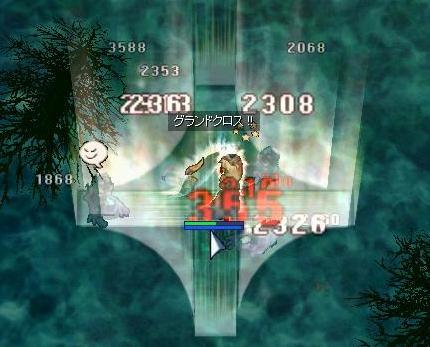2010041003.jpg