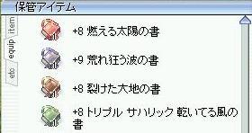 2010050201.jpg