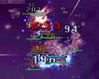 2010052210.jpg