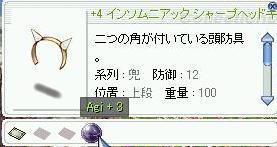 2010071505.jpg