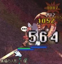 2010092101.jpg