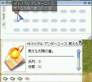2010102303.jpg