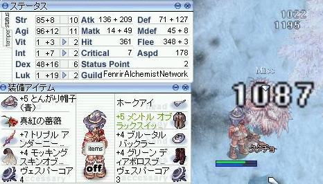 2010110902.jpg