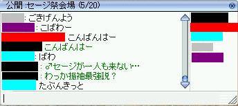 2010112002.jpg