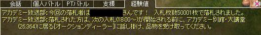 2010120401.jpg