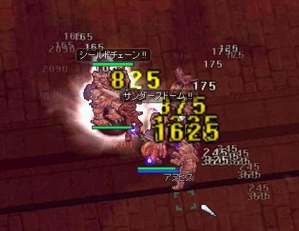 2010121301.jpg