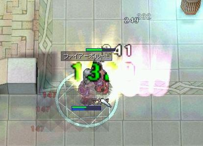 2011020907.jpg