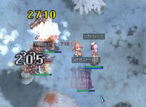 2011021601.jpg