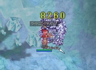 2011022404.jpg