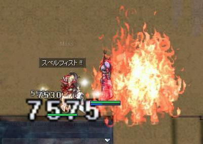 2011032103.jpg