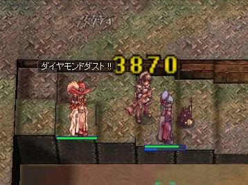 2011032105.jpg