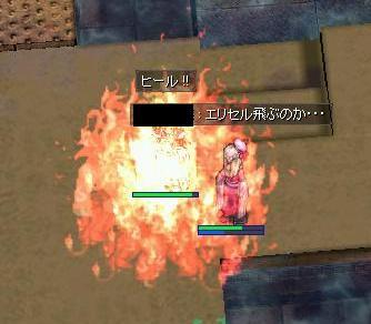 2011032106.jpg