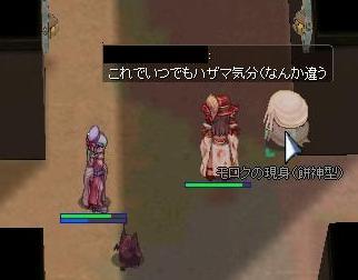 2011032107.jpg